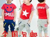 2014新款韩版夏季笑脸五星短袖t恤pp裤套装男女童装批发特价包