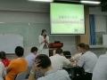 佛山MBA中高层管理人员周末培训班,MBA毕业班