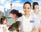 深圳保姆服务公司 名流连锁家政服务