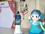 迎宾展示机器人/迎宾解说机器人/展馆导览机器人