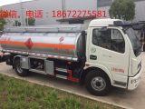 国五五吨油罐车厂家价格