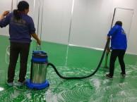 别墅保洁 玻璃清洗 家庭保洁 地毯清洗 地面清洗