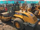 潍坊二手压路机市场 新款22吨转让价格