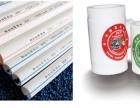 供应家庭饮用水管PPR管