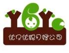 北京优贝优聪提供专业月嫂催乳师育儿嫂 培训让您享受品质生活!