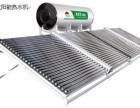 上海嘉定区专业维修太阳能热水器,太阳能热水工程安装维修,维保