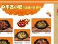 小馋猫烤肉拌饭,,脆皮鸡饭,鸡排饭。双拼饭加盟