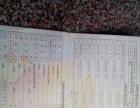 长安长安星光2013款 1.0L 手动 6座(国Ⅳ)-长安星光大