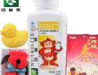 上海哪里有卖安利产品的上海安利产品专卖店铺安利中国