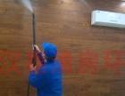 新房除甲醛、办公室除异味、空气检测、甲醛检测治理