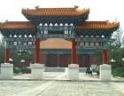 河北怀来中华永久陵园 怀来中华永久陵园 中华永久陵园