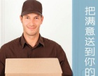 专业居民搬家,搬厂,大型搬家,空调拆除,长短途货运