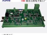 PCB代工代料 深圳龙岗加工一站式服务