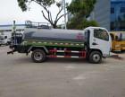 绿化洒水车-洒水车厂家-洒水车价格 配置 图片及参数
