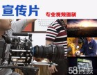 长沙专业摄像摄影