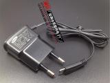 厂家批发 三星I9000欧规手机充电器 通用直充带线600ma