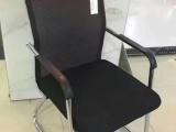 鄭州皮面弓形椅批發價格