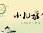 2017年6月24日【儿推天下】新品发布会