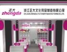 温州展览会特装展位设计搭建公司 搭建商 温州志达