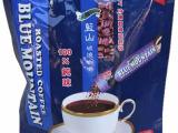 台灣進口广吉蓝山咖啡三代咖啡330g進口零食|台灣進口零食