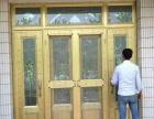 玉松门窗加工