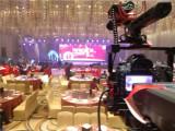 十堰婚礼跟拍会议活动 拍摄摄影摄像 无人机宣传片