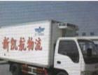整车零担、行李托运、货物包装-----整体物流服务