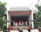 荆州市荆楚非物质文化遗产3A级旅游景区之创业学校