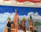 烟台艺手彩绘,承接各类彩绘项目