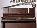 进口二手雅马哈 卡哇伊 英昌 三益钢琴专卖