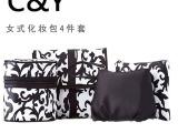 批发 旅行必备经典女士多功能化妆包套装包中包 外贸洗漱包收纳包