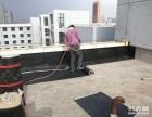 天津鸿运专业防水公司承接各种新旧屋面工程
