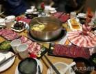 牛珍轩潮汕牛肉火锅加盟费多少钱