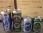 青岛劲派啤酒全国招商代理