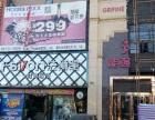 锦绣香江一期 写字楼 450平米