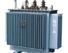 山东淄博市桓台县二手变压器回收-废旧反应釜回收