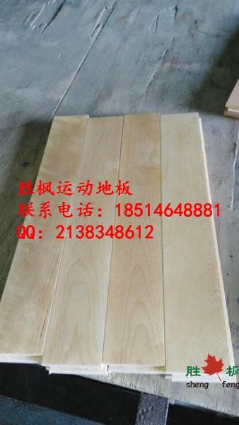 许昌羽毛球木地板,胜枫厂家直销枫木地板柞木地板