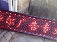 房山广告牌制作,电子招牌,led显示屏,发光字安装维修