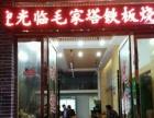 军地菜市场建筑公司门面 酒楼餐饮 商业街卖场