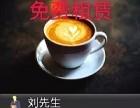 北京专业展览展会咖啡机租赁 免费取送免费上门安装调试