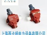 厂家批发1KV线夹,低压穿刺夹,电缆连接器,穿刺线夹TTD系列