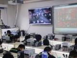 华宇万维合肥手机主板维修培训学校实践教学