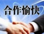 郑州注册金融投资工资流程咨询快速出证