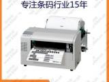 上海TEC B-852宽幅条码打印机厂家