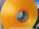 出口优质750D黄色货号5111 彩色FDY丙纶丝