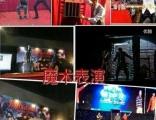 临沂华谊演出,提供各类歌手乐队乐器舞蹈魔术小丑演出
