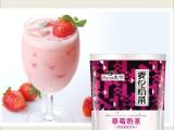 麦伦食品-国内专业优质的速溶饮料生产企业(零压力.悠生活)