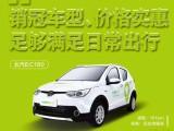 天津新能源电动汽车出租