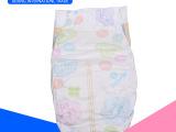 日本进口花王妙而舒婴儿纸尿裤宝宝尿不湿三片体验装L54片包邮