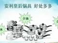 安利深圳专卖店安利净化器售后加盟 礼品